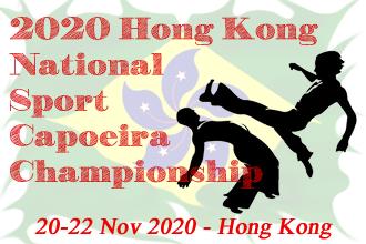 2020 Hong Kong National Championship of Sport Capoeira