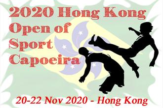 2020 Hong Kong International Open of Sport Capoeira